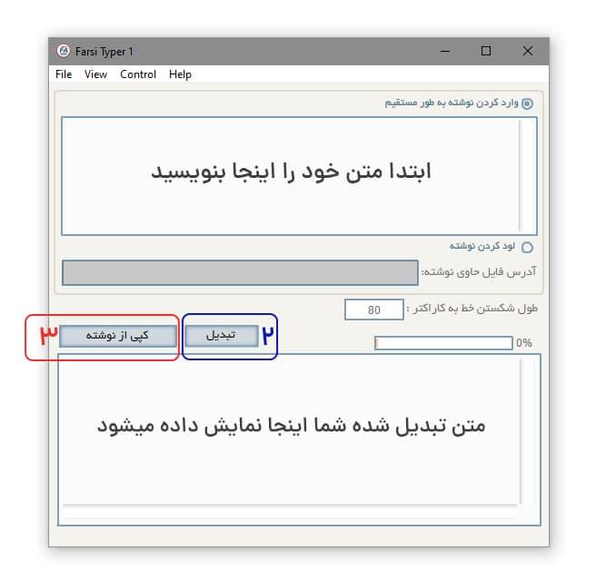 فارسی نویسی در افتر افکت cc