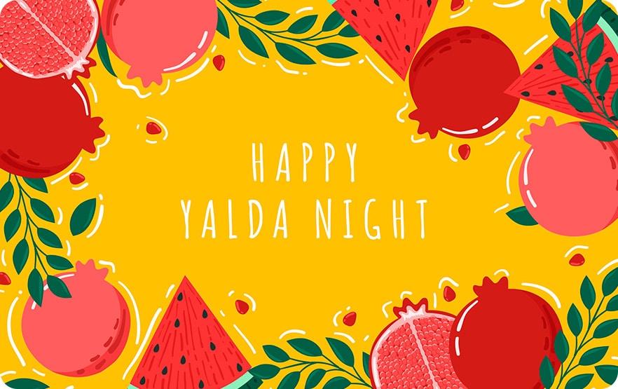 پک وکتورهای تبریک شب یلدا